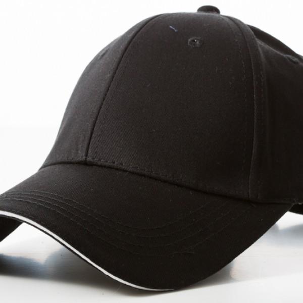 Promotional Black White Cap