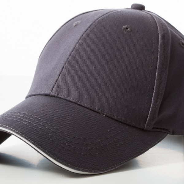 Promotional Grey White Cap