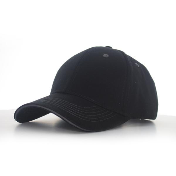 fcbf3f3417712 Contrast Stitch Cap Black Grey - Boostup